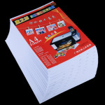50 Sheets 8.3 x 11.7 inch A4 Waterproof Glossy Photo Paper for Inkjet Printers