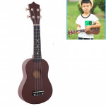 HM100 21 inch Basswood Ukulele Children Musical Enlightenment Instrument (Coffee)