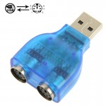 USB Male to PS/2 Female Adapter for Mouse / Keyboard