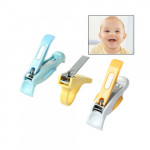Cute Baby Nail Clippers (Random Delivery)