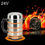 Universal DC 24V Stainless Steel Car Electric Kettle Heated Mug Heating Cup with Charger Cigarette Lighter for Car and Family, C