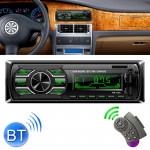 RK-535 Car Stereo Radio MP3 Audio Player with Remote Control, Support Bluetooth Hand-free Calling / FM / USB / SD Slot