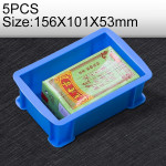 5 PCS Thick Multi-function Material Box Brand New Flat Plastic Parts Box Tool Box, Size: 156mm X 101mm X 53mm(Blue)