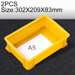 2 PCS Thick Multi-function Material Box Brand New Flat Plastic Parts Box Tool Box, Size: 302mm X 209mm X 83mm(Yellow)
