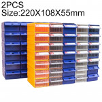 2 PCS Thickened Combined Plastic Parts Cabinet Drawer Type Component Box Building Block Material Box Hardware Box, Random Color