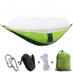 1-2 Person Outdoor Mosquito Net Parachute Hammock Camping Hanging Sleeping Bed Swing Portable Double Chair, 260 x 140cm(green)