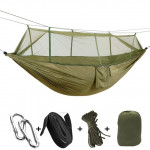 1-2 Person Outdoor Mosquito Net Parachute Hammock Camping Hanging Sleeping Bed Swing Portable Double Chair, 260 x 140cm(army g