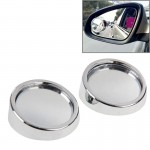 2 PCS SY-022 Car Vehicle Mirror Blind Spot Rear View Small Round Mirror, Diameter: about 5.6cm(Silver)
