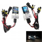 DC12V 35W H1 HID Xenon Light Single Beam Super Vision Waterproof Head Lamp, Color Temperature: 4300K, Pack of 2