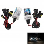DC12V 35W HB4/9006 HID Xenon Light Single Beam Super Vision Waterproof Head Lamp, Color Temperature: 6000K, Pack of 2