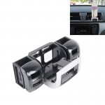 SHUNWEI Portable Multifunction Vehicle Cup Cell Phone Holder Drinks Holder Glove Box Car Accessories