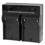 Battery Wire Charger