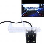 720×540 Effective Pixel PAL 50HZ / NTSC 60HZ CMOS II Waterproof Car Rear View Backup Camera With 4 LED Lamps for 2011 Version Me