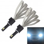 2 PCS S7 880/881 40W 3200 LM 6000K IP68 Car Headlight with 2 COB Lamps and Heat Dissipation Cable, DC 9-30V(White Light)