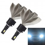 2 PCS S7 9006 40W 3200 LM 6000K IP68 Car Headlight with 2 COB Lamps and Heat Dissipation Cable, DC 9-30V(White Light)
