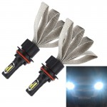 2 PCS S7 9007 40W 3200 LM 6000K IP68 Car Headlight with 2 COB Lamps and Heat Dissipation Cable, DC 9-30V(White Light)