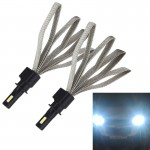 2 PCS S7 H3 40W 3200 LM 6000K IP68 Car Headlight with 2 COB Lamps and Heat Dissipation Cable, DC 9-30V(White Light)