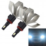 2 PCS S7 H8/H11 40W 3200 LM 6000K IP68 Car Headlight with 2 COB Lamps and Heat Dissipation Cable, DC 9-30V(White Light)