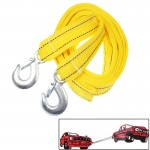 5 Tons Vehicle Towing Cable Rope, Length: 4m(Yellow)