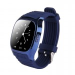 M26 Smart Watch with Pedometer & Sleeping Monitor & Calculator & Call Reminder & SMS / Wechat Alerts & Clock Display & Synchrono