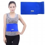 Elastic Sports Thermal Waist Support Guard, Size: 17 x 95cm(Blue)