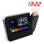 Multifunctional Digital Color LCD Display LED Projection Alarm Clock with Weather Station / Temperature / Humidity / Calendar(Bl
