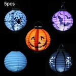5 PCS Halloween Props Paper Lantern, Random Color Delivery