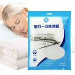Disposable Travel Hotel Thickened Health Reduce Infection Quilt Sheets, Size: 2*2.2m
