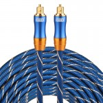 EMK LSYJ-A 25m OD6.0mm Gold Plated Metal Head Toslink Male to Male Digital Optical Audio Cable
