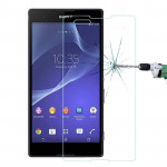 For Sony Xperia T2 Ultra / XM50h 0.26mm 9H Surface Hardness 2.5D Explosion-proof Tempered Glass Screen Film