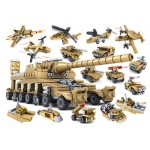KAZI Military Super Tanks Building Blocks 16 in 1 Sets Army Bricks Model Brinquedos Toys, Age Range: 6 Years Old Above